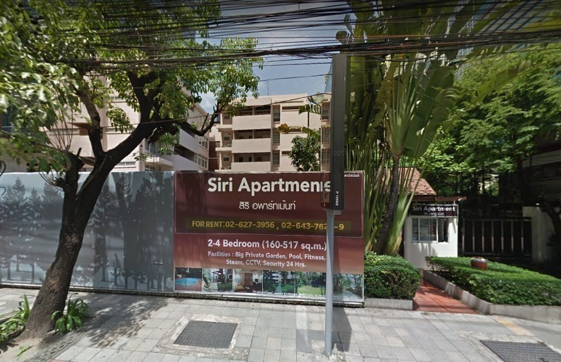 Siri Wireless Apartment