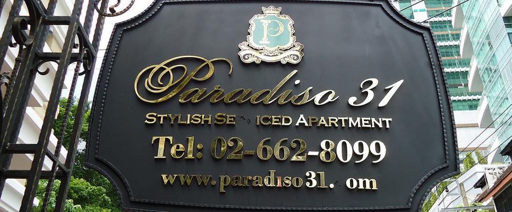 Paradiso 31