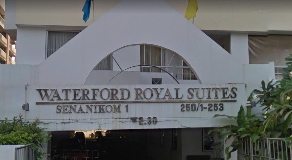 The Waterford Royal Suit Senanikom