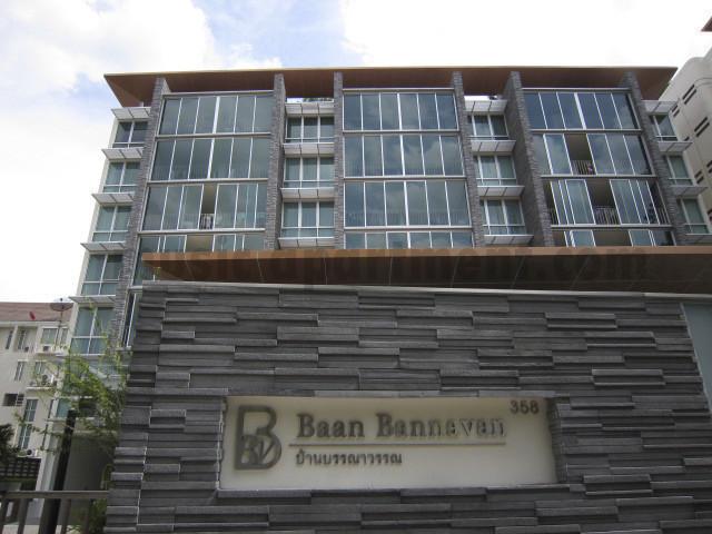 Baan Bannavan