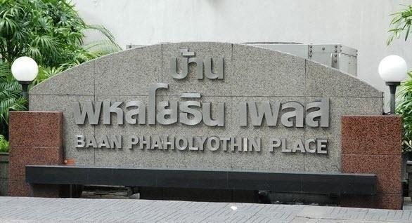 Baan Phaholyothin Place