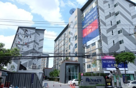 The Privacy Ladprao - Sena