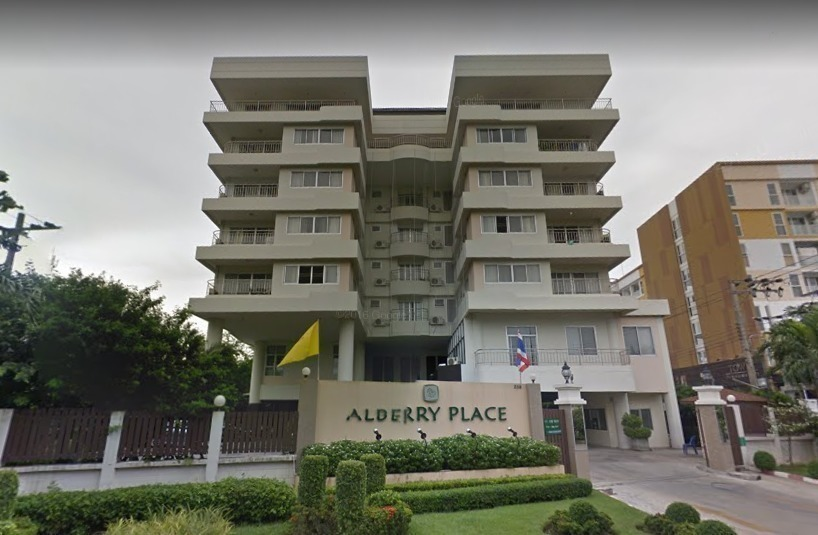 Alberry Place