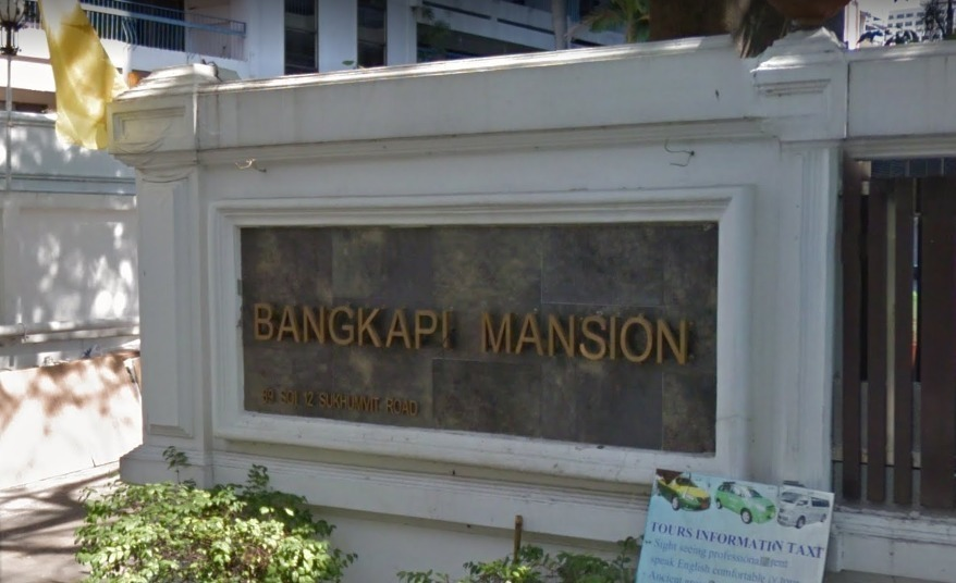 Bangkapi Mansion