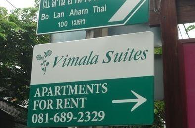 Vimala Suites