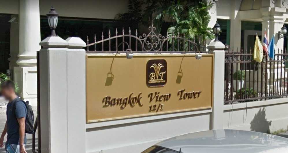 Bangkok View Tower