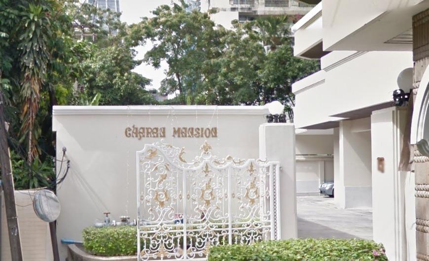 Charan Mansion
