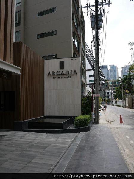 Arcadia Tower