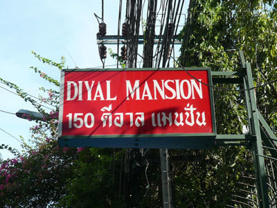 Diyal Mansion