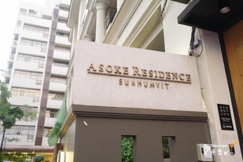 asoke residence condo in bangkok hipflat rh hipflat com