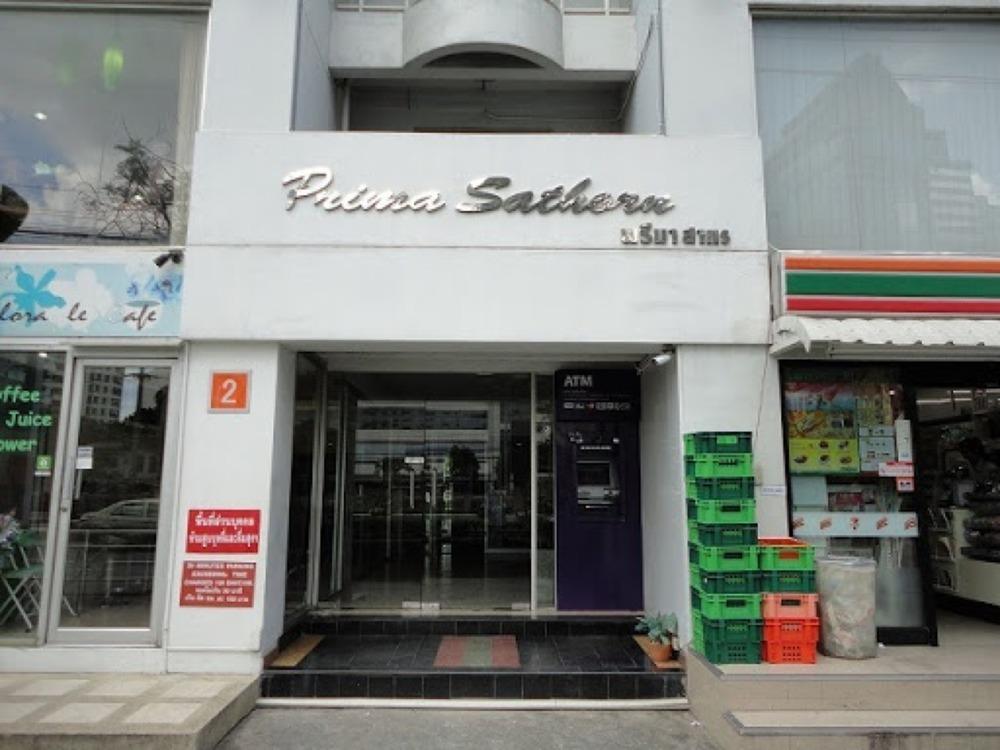 Prima Sathorn Building