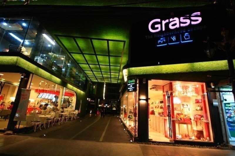 Grass Suites