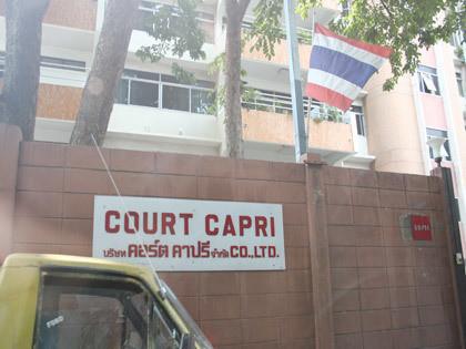 Capri Court