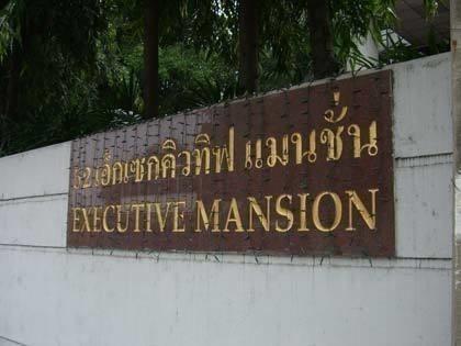 Executive Mansion