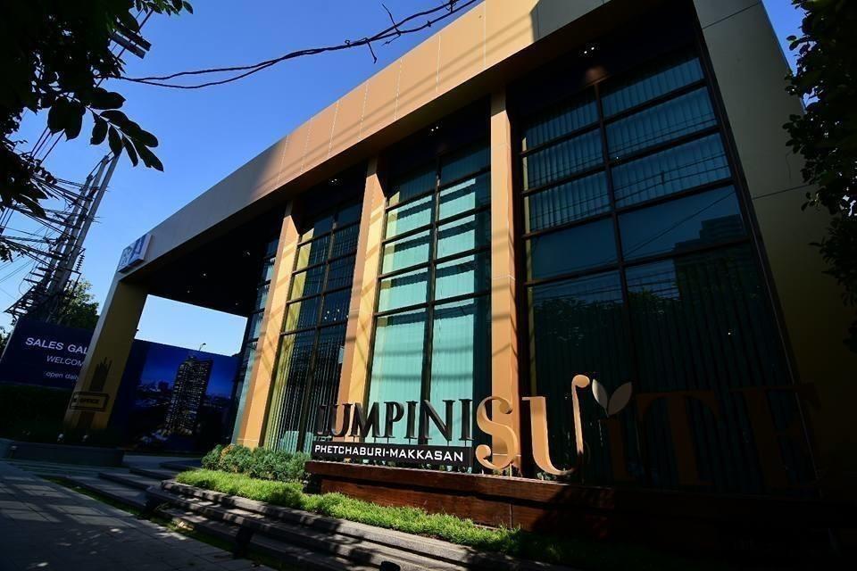 Lumpini Suite Phetchaburi - Makkasan
