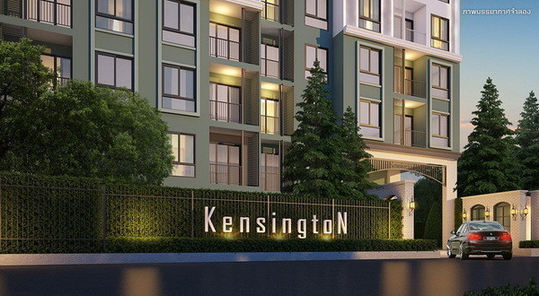Kensington Phahol - Kaset