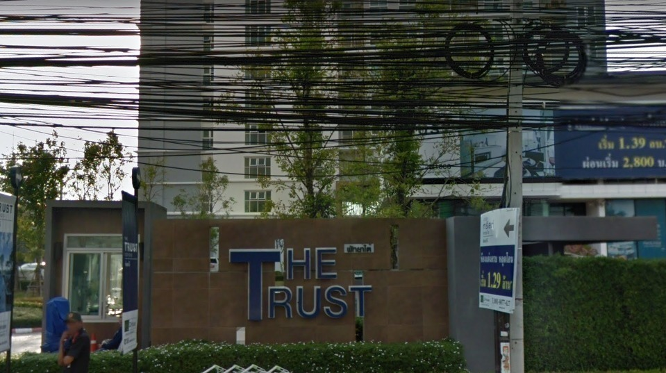 The Trust Condo South Pattaya