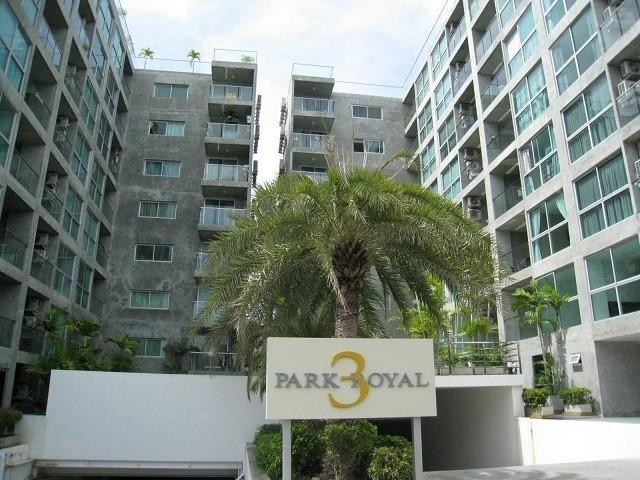 Park Royal 3