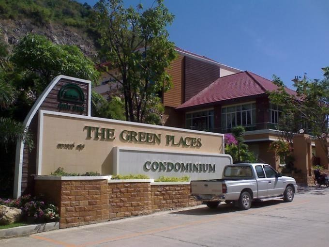 The Green Place Condo Phuket